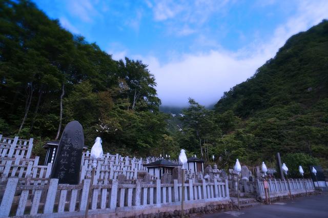 04⑤湯殿山仙人沢玉垣供養碑☆DSC09953.JPG