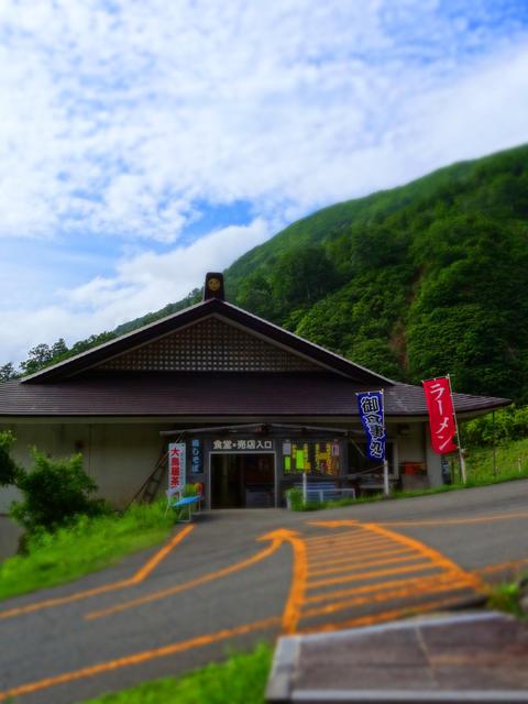 09⑩湯殿山売店食堂☆DSC01491.JPG