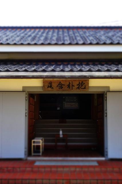 19致道博物館m★DSC00140.jpg