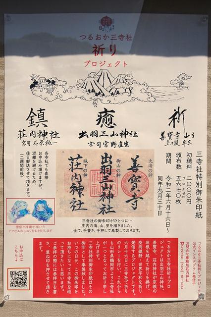 30致道博物館m★DSC00239.jpg