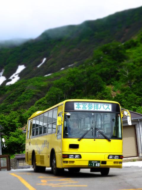 35㊹湯殿山本宮参拝バス参考☆DSC01306.jpg