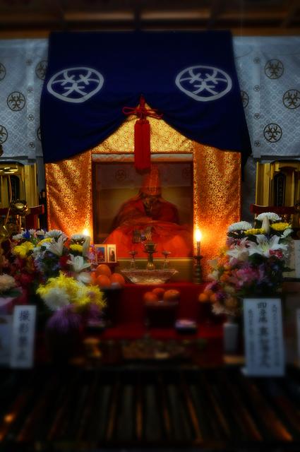 61大日坊㐬瀧水寺即身仏★DSC02708.JPG