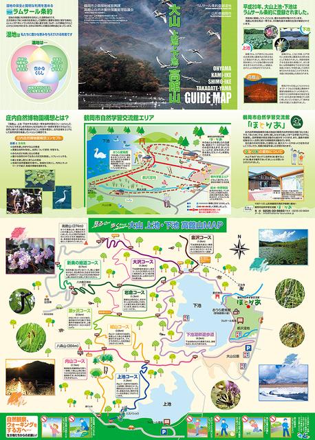 ★大山下池上池map.jpg