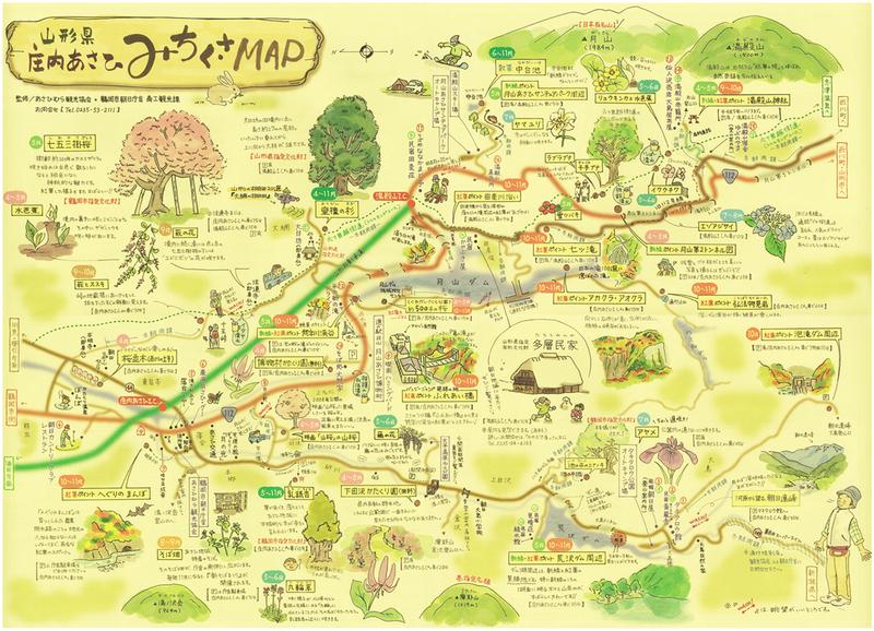 あさひ村マップ.jpg