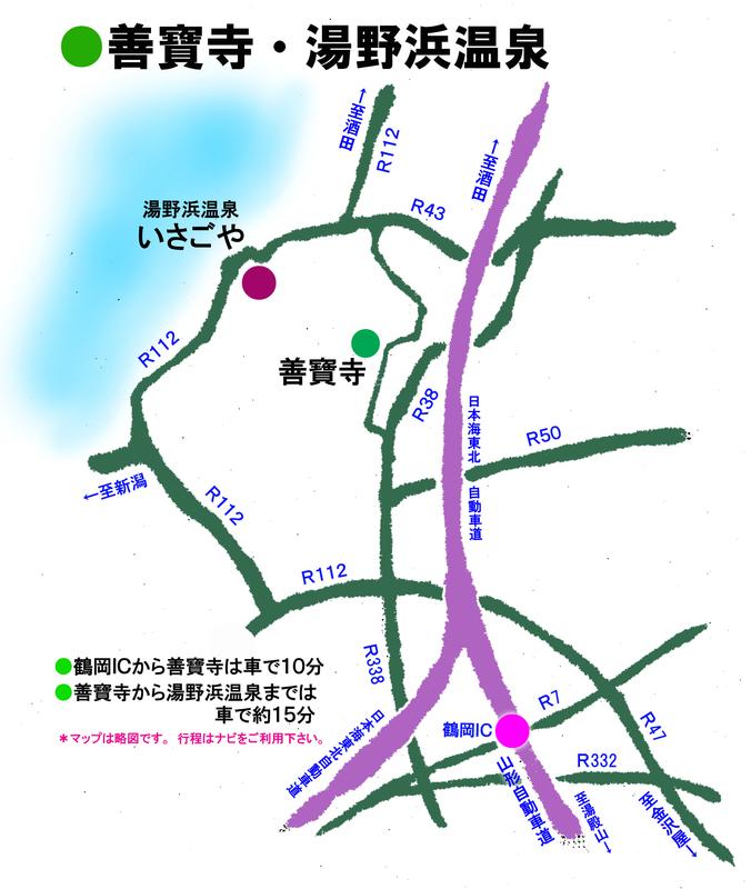 善寶寺マップ.jpg