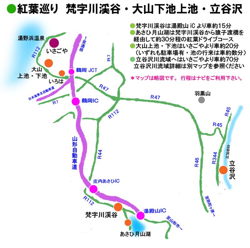 梵字川・立谷沢マップ.jpg