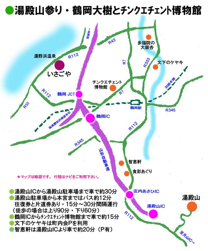 湯殿山マップ画像小.jpg