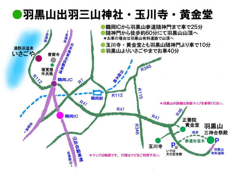羽黒山マップ画像.jpg