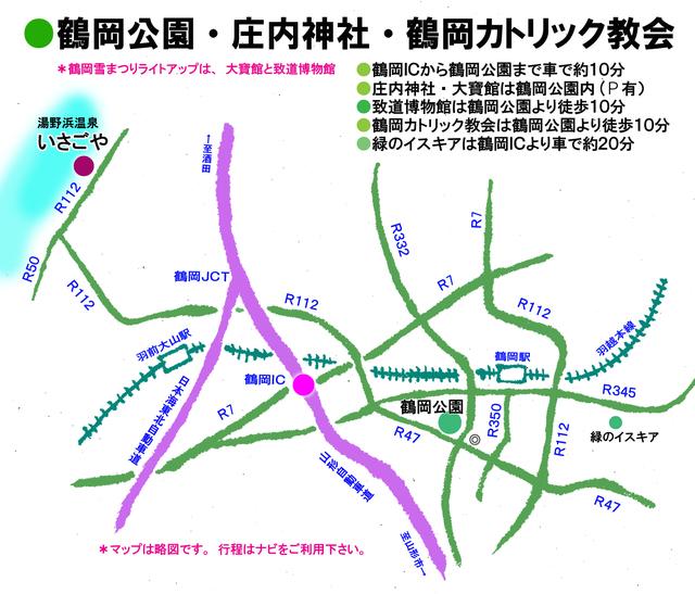 鶴岡公園雪マップ.jpg
