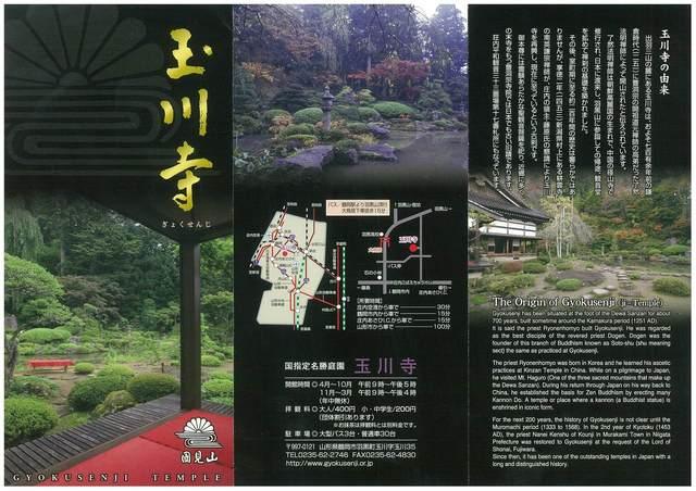 page-0001.jpg
